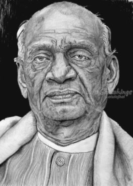Sardar Vallabhbhai Patel Sketch